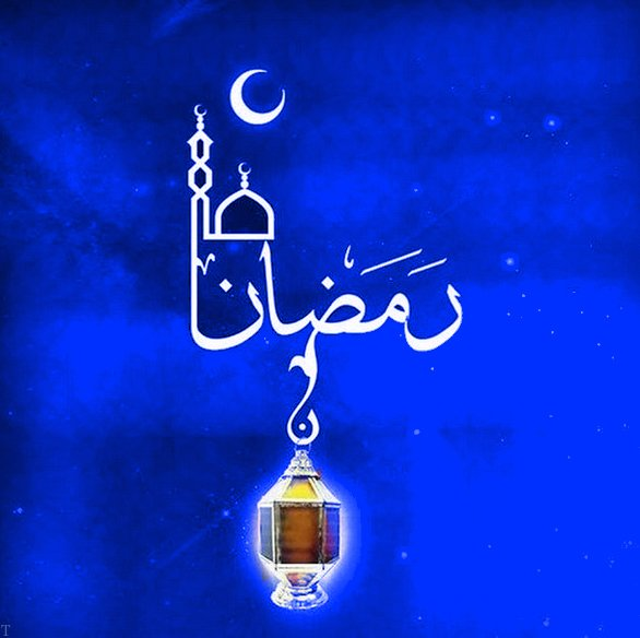 تحریک جنسی در ماه رمضان