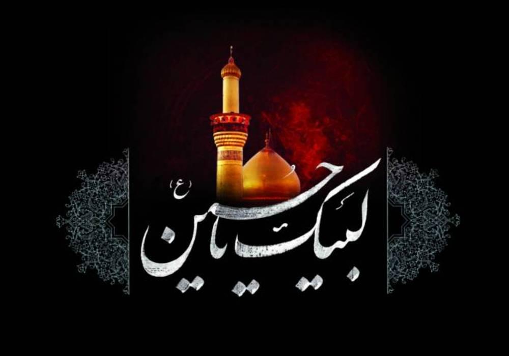 تاریخ آغاز ماه محرم و عزای حسینی در سال 1404