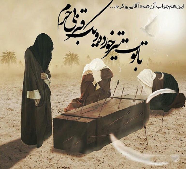 تاریخ شهادت امام حسن در سال 1403