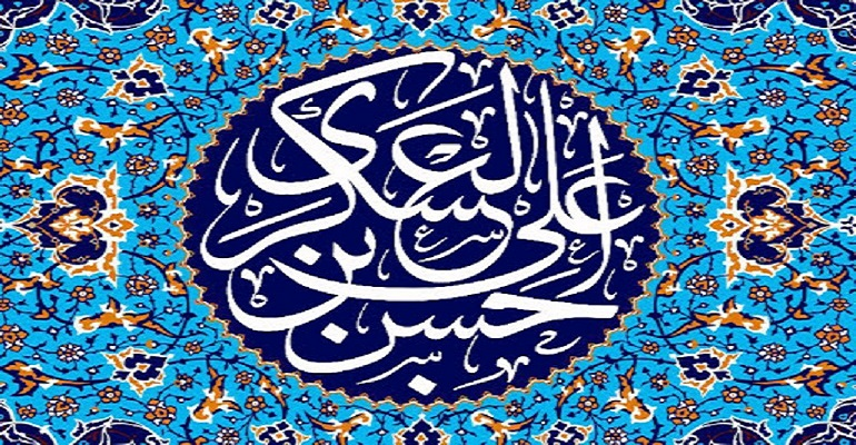 تاریخ ولادت امام حسن عسکری در سال 1403