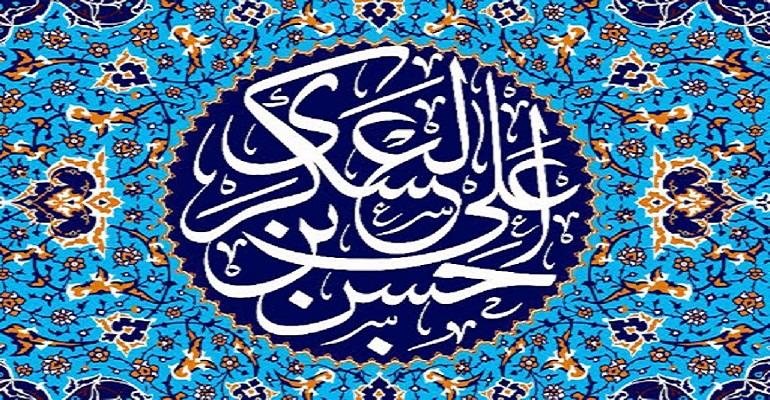 تاریخ ولادت امام حسن عسکری در سال 1404