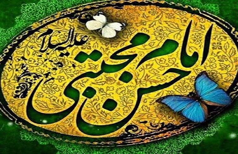 تاریخ ولادت امام حسن مجتبی در سال 1404