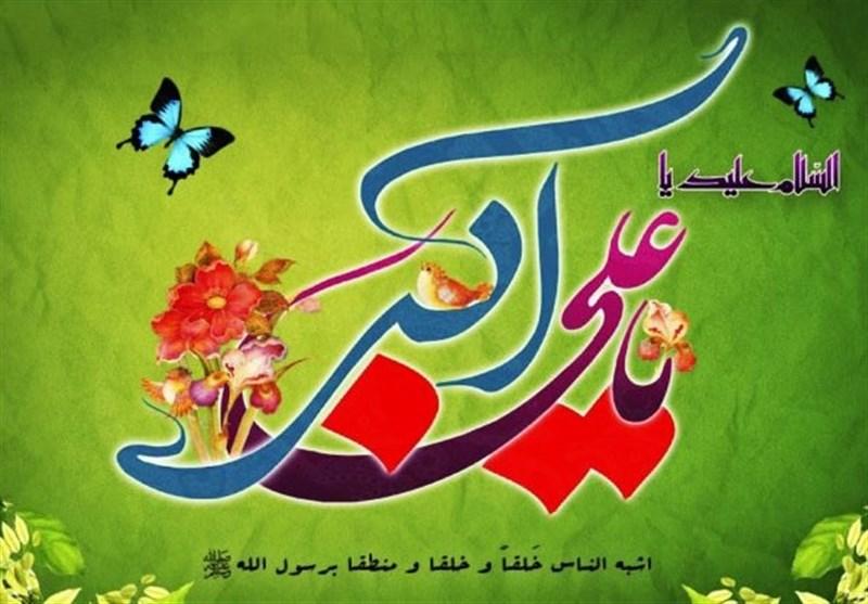 تاریخ ولادت علی اکبر و روز جوان در سال 1403