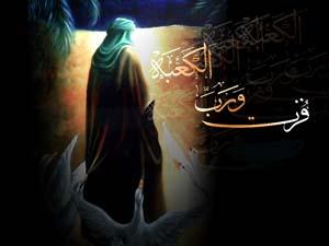 پیدا شدن قبر امام علی(ع)