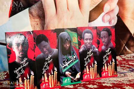 شیعیان مظلوم نیجریه