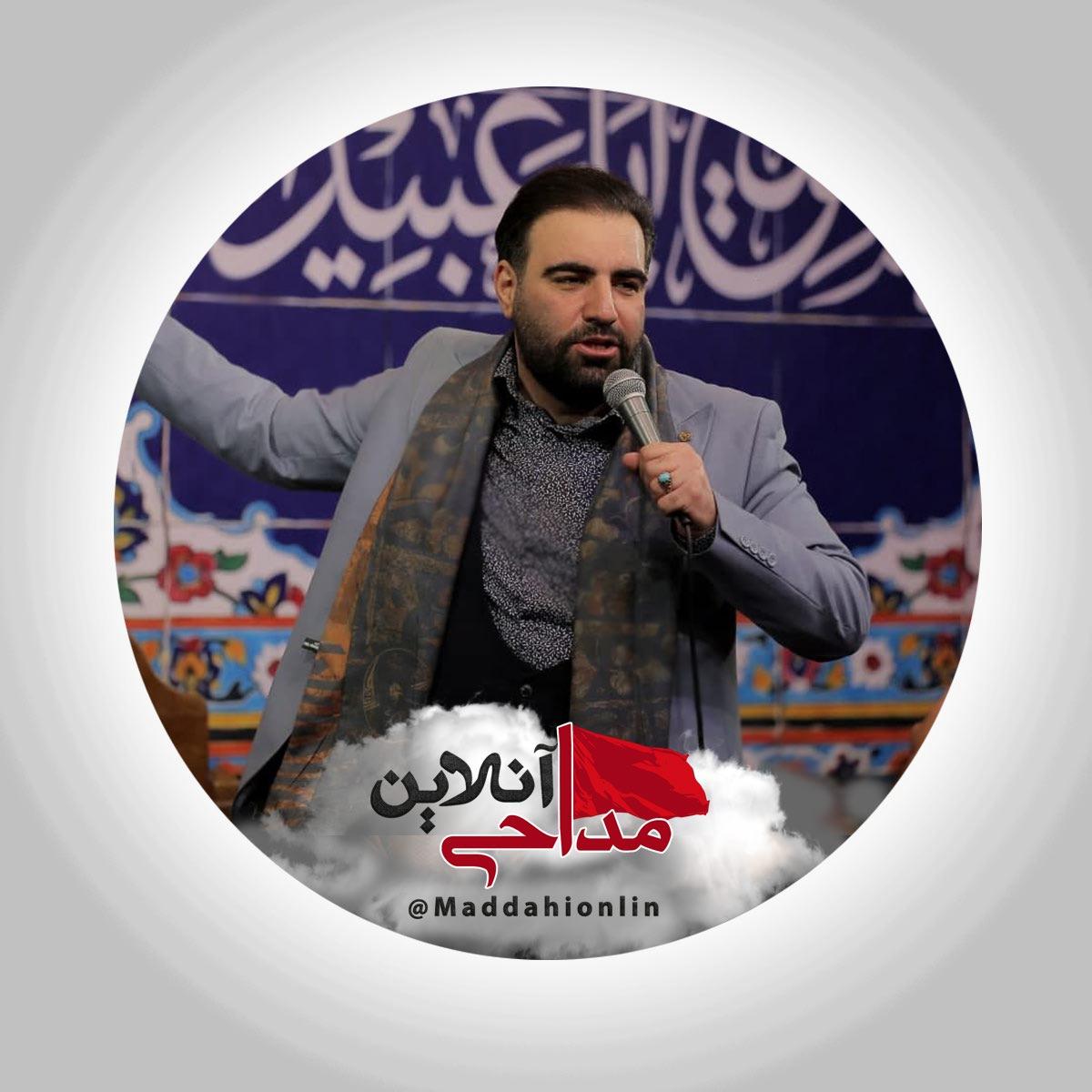 مولودی امیر کرمانشاهی