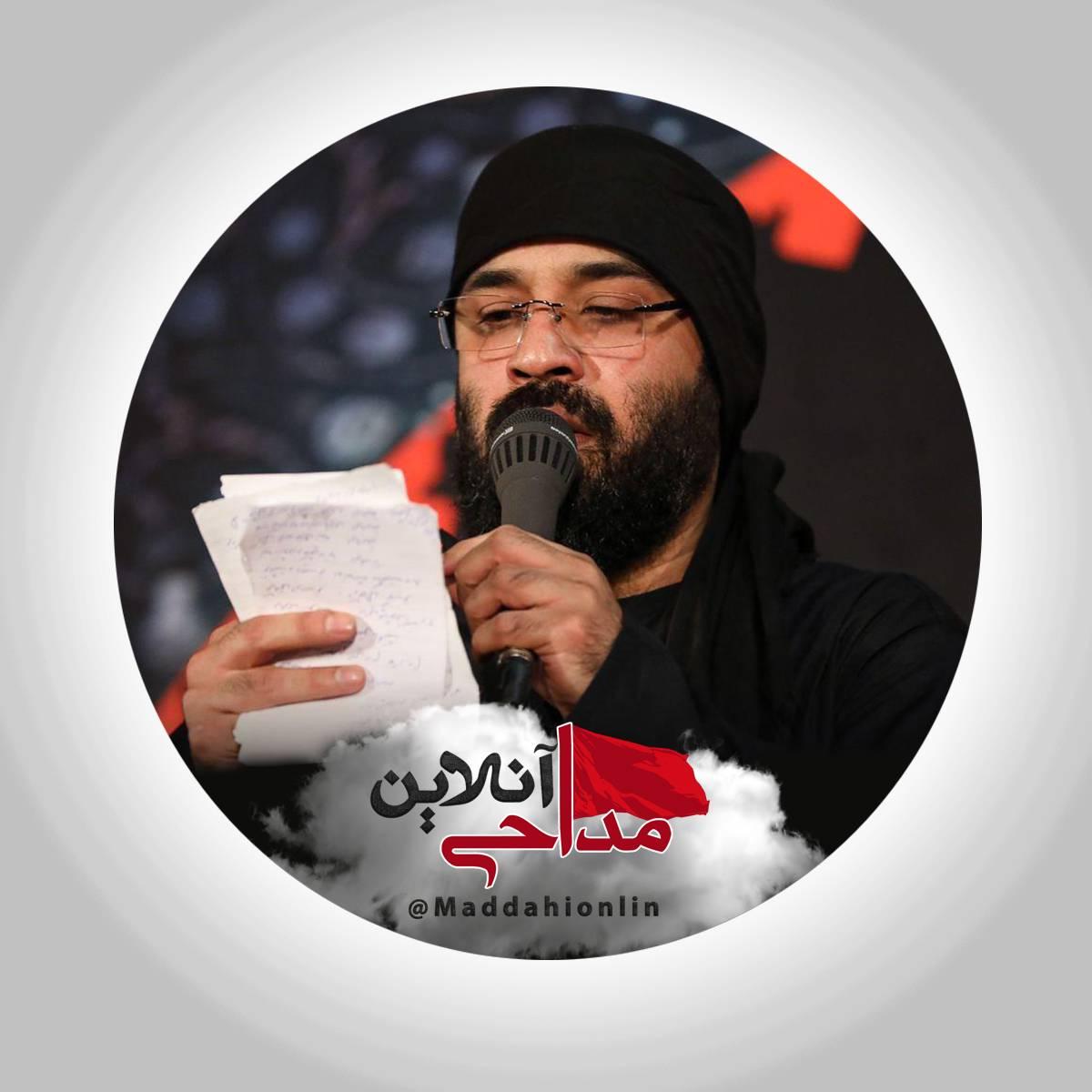 دانلود نماهنگ دریای آرامش عبدالرضا هلالی