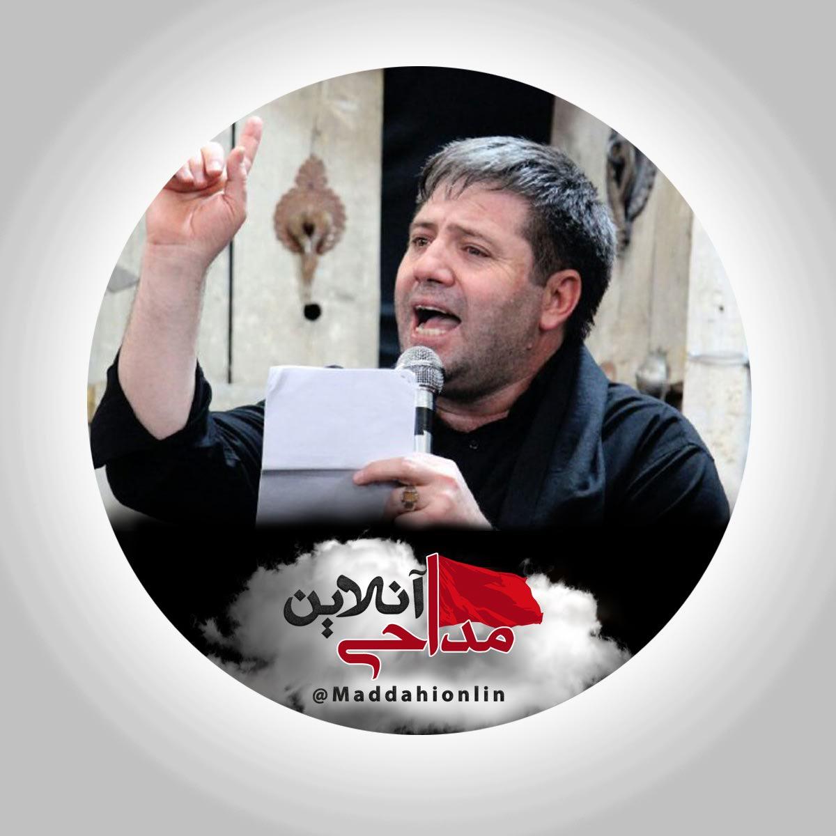 آلبوم عزا نادر جوادی محرم 1400